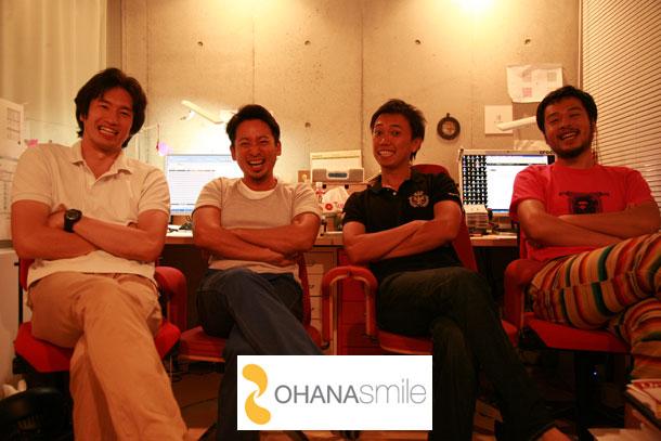 9月9日は株式会社オハナスマイルの創立日!