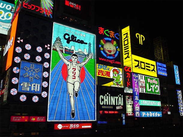 大阪出張、ついでに帰省。